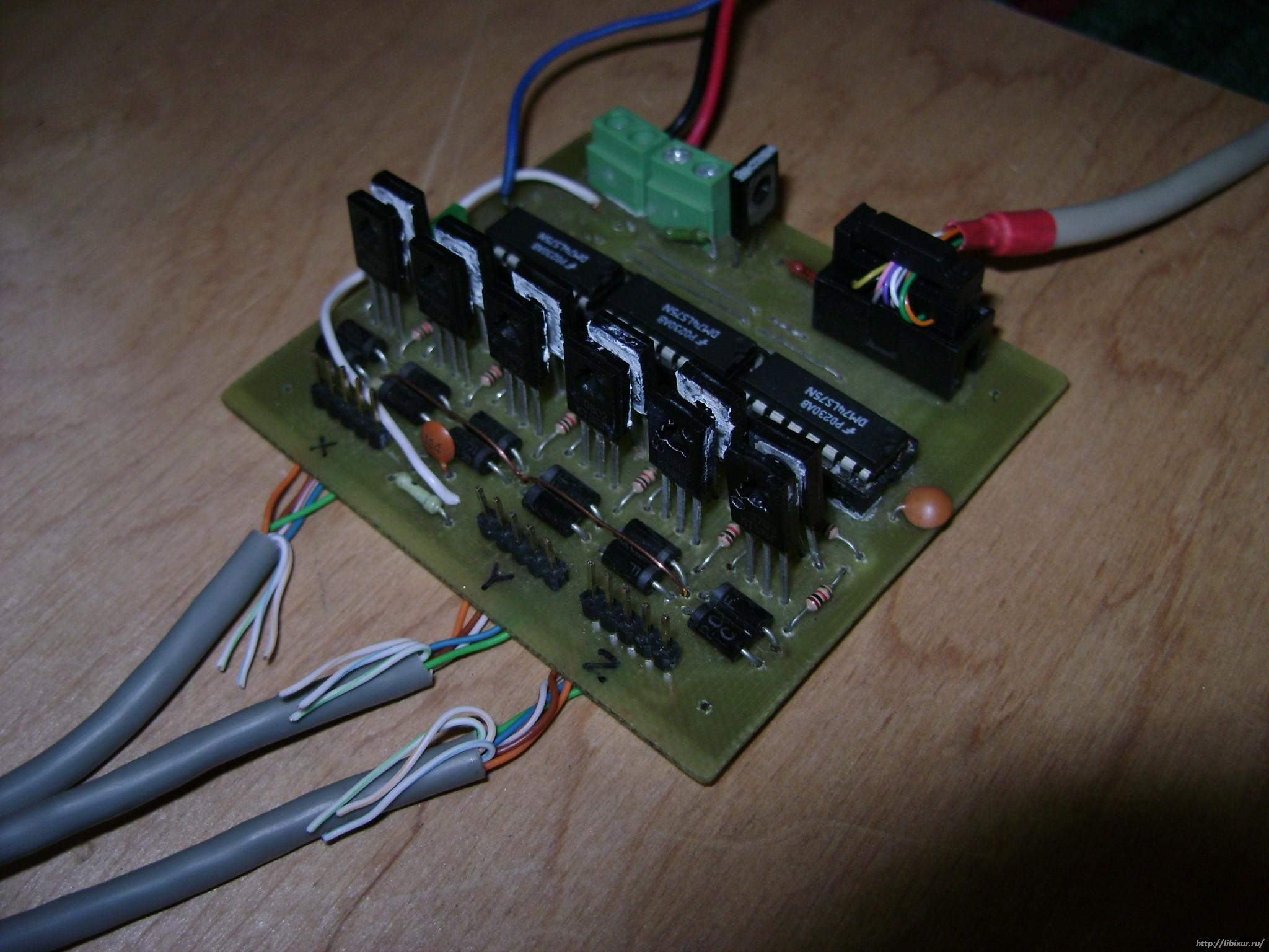 схема шагового контролера k555tm7