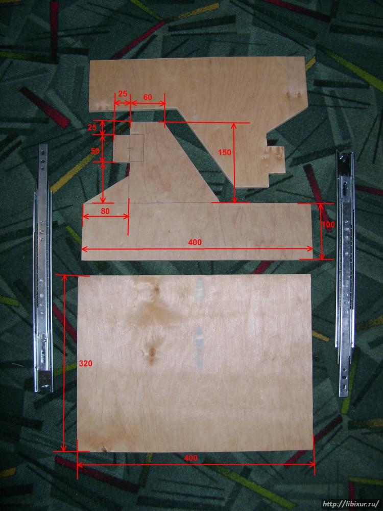 3д фрезерный станок с чпу по дереву своими руками чертежи ардуино 2