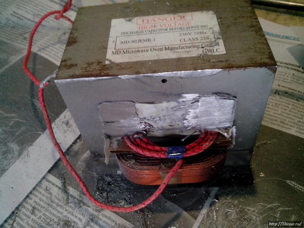 Трансформатор из микроволновки своими руками фото 877