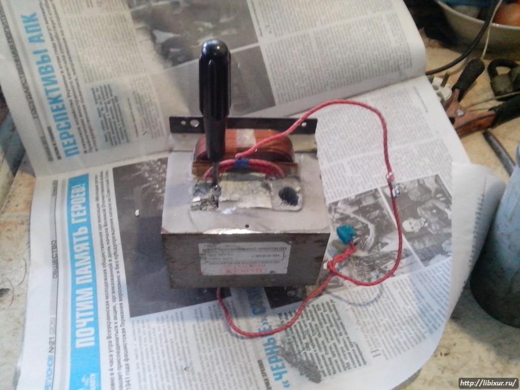 Трансформатор из микроволновки своими руками фото 429