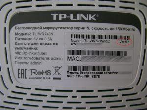 vosstanovlenie-tp-link-tl-wr740n_2