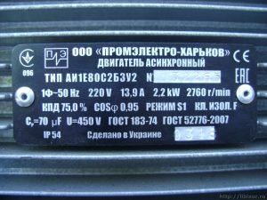 domashnij-stacionarnyj-kompressor_13