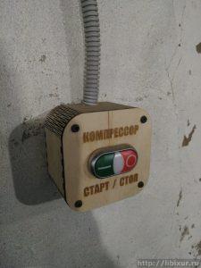 domashnij-stacionarnyj-kompressor_47